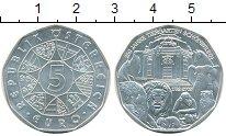 Изображение Монеты Австрия 5 евро 2002 Серебро UNC 250 лет зоопарку Шён