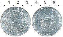 Изображение Монеты Австрия 50 шиллингов 1974 Серебро UNC 1200-летие Зальцбург
