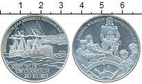 Изображение Монеты Австрия 20 евро 2004 Серебро Proof-