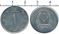 Изображение Монеты Афганистан 1 афгани 1980 Медно-никель UNC-
