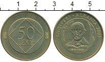Изображение Монеты Албания 50 лек 2003 Медно-никель XF