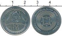 Изображение Монеты Албания 50 лек 2004 Медно-никель XF