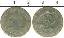 Изображение Монеты Алжир 20 динар 1975 Латунь XF