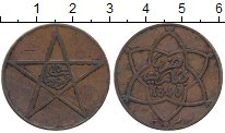 Изображение Монеты Марокко 10 мазунас 1921 Бронза XF