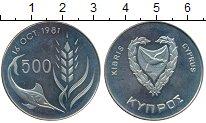 Изображение Монеты Кипр 500 милс 1981 Медно-никель UNC- ФАО