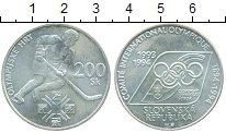 Изображение Монеты Словакия 200 крон 1994 Серебро UNC-