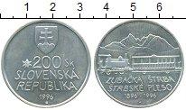 Изображение Монеты Словакия 200 крон 1996 Серебро UNC- Штрабское Плесо 100