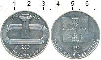 Изображение Монеты Словакия 200 крон 1996 Серебро UNC-