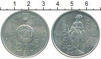 Изображение Монеты Словакия 200 крон 1998 Серебро UNC- Словацкое восстание