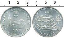 Изображение Монеты Словакия 200 крон 2004 Серебро UNC- Бардеёв- Всемирное н
