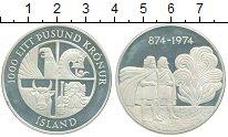 Изображение Монеты Исландия 1000 крон 1974 Серебро Proof-
