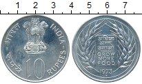 Изображение Монеты Индия 10 рупий 1973 Серебро Proof- ФАО