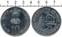 Изображение Монеты Индия 10 рупий 1978 Медно-никель Proof- ФАО