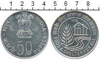 Изображение Монеты Индия 50 рупий 1978 Серебро UNC- ФАО