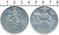 Изображение Монеты Чехословакия 500 крон 1988 Серебро UNC- Матица Словацкая