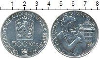 Изображение Монеты Чехословакия 500 крон 1983 Серебро UNC- 100-летие национальн