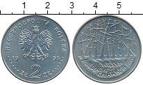 Изображение Монеты Польша 2 злотых 1995 Медно-никель UNC