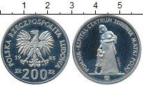 Изображение Монеты Польша 200 злотых 1985 Медно-никель XF
