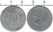 Изображение Монеты Гвинея 10 франков 1962 Медно-никель VF Ахмед Секу Туре
