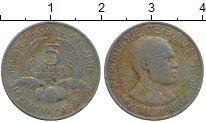 Изображение Монеты Гвинея 5 франков 1962 Медно-никель VF Ахмед Секу Туре