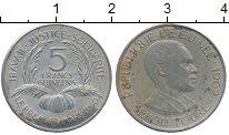 Изображение Монеты Гвинея 5 франков 1962 Медно-никель VF