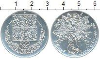 Изображение Монеты Чехия 200 крон 1996 Серебро UNC 100 лет со дня рожде