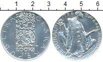 Изображение Монеты Чехия 200 крон 1996 Серебро UNC 200 лет со дня рожде