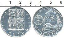 Изображение Монеты Чехия 200 крон 1998 Серебро UNC