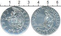Изображение Монеты Чехия 200 крон 1999 Серебро UNC 200 лет Пражской ака