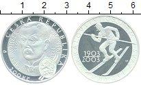 Изображение Монеты Чехия 200 крон 2003 Серебро UNC 100 лет Союзу лыжник