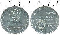 Изображение Монеты Чехословакия 10 крон 1967 Серебро UNC- 500 лет Истрополитан