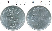 Изображение Монеты Чехословакия 50 крон 1972 Серебро UNC- Йозеф Мысльбек