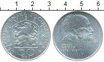 Изображение Монеты Чехословакия 50 крон 1978 Серебро UNC- Зденек Неедлы