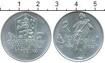 Изображение Монеты Чехословакия 50 крон 1988 Серебро UNC- 300 лет со дня рожде