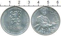 Изображение Монеты Чехословакия 100 крон 1990 Серебро UNC-