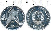 Изображение Монеты Болгария 10 лев 1987 Серебро Proof- Олимпиада 88