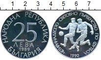Изображение Монеты Болгария 25 лев 1989 Серебро Proof- Чемпионат мира по фу