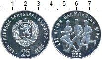 Изображение Монеты Болгария 25 лев 1990 Серебро Proof- Олимпийские игры, бе
