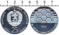 Изображение Монеты Болгария 25 лев 1990 Серебро Proof- Чемпионат мира по фу