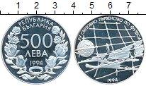 Изображение Монеты Болгария 500 лев 1994 Серебро Proof- Чемпионат  мира  по