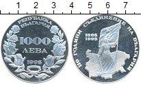 Изображение Монеты Болгария 1000 лев 1995 Серебро Proof- 110-летие объединени