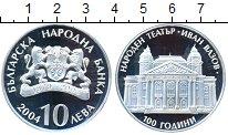 Изображение Монеты Болгария 10 лев 2004 Серебро Proof- 100 лет Национальном