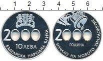 Изображение Монеты Болгария 10 лев 2008 Серебро Proof-