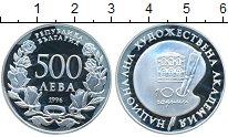 Изображение Монеты Болгария 500 лев 1996 Серебро Proof-