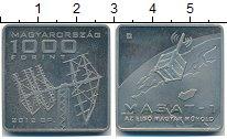 Изображение Монеты Венгрия 1000 форинтов 2012 Медно-никель UNC-