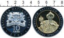 Изображение Монеты Болгария 10 лев 2007 Биметалл Proof-