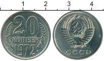 Изображение Монеты СССР 20 копеек 1972 Медно-никель UNC-