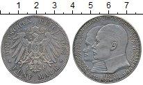 Изображение Монеты Германия Гессен-Дармштадт 5 марок 1904 Серебро XF-