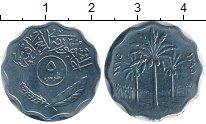 Изображение Монеты Ирак 5 филс 1975 Медно-никель XF