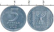 Изображение Монеты Израиль 5 агор 1980 Алюминий XF